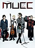 「MUCC (Special Artist Book)」のサムネイル画像