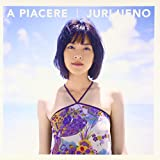 上野樹里PHOTO BOOK 「A PIACERE」