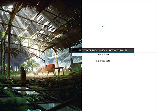 【Amazon.co.jp 限定】mocha画集 『 BACKGROUND ARTWORKS 』 Amazon限定クリアしおり付き