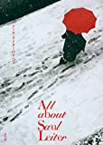 All about Saul Leiter ソール・ライターのすべてby 近藤雄生, 澤井聖一