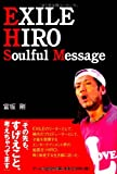 「EXILE HIRO -Soulful Message- (RECO BOOKS)」のサムネイル画像