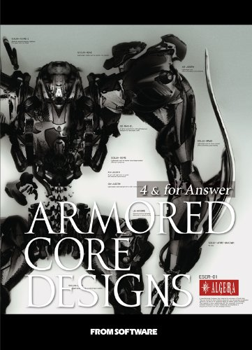 ARMORED CORE DESIGNS 4 & for Answer画像