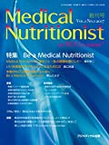 「Medical Nutritionist of PEN Leaders Vol.1 No.1」のサムネイル画像