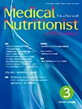 「Medical Nutritionist of PEN Leaders Vol.2 No.1」のサムネイル画像