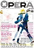 OPERA Vol.16 (EDGE COMIX)