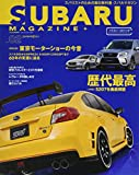 SUBARU MAGAZINE(2) (CARTOPMOOK)