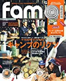 fam Autumn Issue 2017 (三才ムックvol.964)