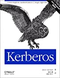 本: Kerberos—Cross‐platform authentication & single‐sign‐on