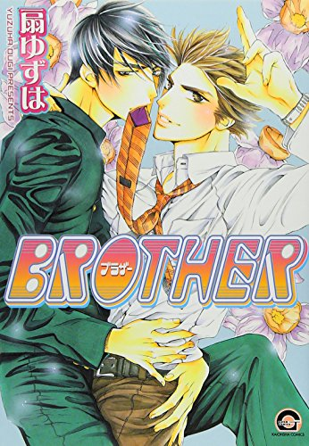BROTHER (GUSH COMICS)