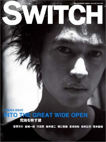 Switch (Vol.19No.10)
