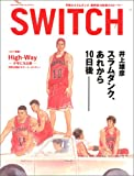 SWITCH Vol.23 No.2(FEBRUARY200 (23)
