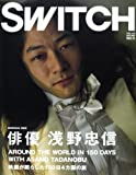 SWITCH Vol.24 No.5(MAY2006) (24)