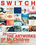 「SWITCH Vol.35 No.6 THE ARTWORKS OF Mr.Children」のサムネイル画像