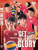 「NEXT4」 GET THE GLORY (<DVD>)&#8221; vspace=&#8221;5&#8243; hspace=&#8221;5&#8243;  /></a><BR>価格:<BR><BR><br clear=