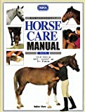 Horse care manual—馬を飼うための完全ガイド