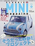 CLASSIC MINI MAGAZINE No.31: M.B.MOOK