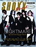「SHOXX Special -復刊準備号-」のサムネイル画像