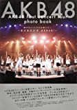 AKB48first concert tour photo―春のちょこっとだけ全国ツアー~まだまだだぜAKB48!~