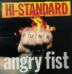 Angry Fist [12 inch Analog]