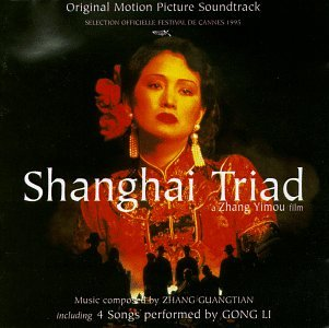 Shanghai Triad: Original Motion Picture Soundtrack