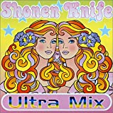 Capa do álbum Ultra Mix