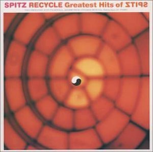 『RECYCLE Greatest Hits of SPITZ』 Open Amazon.co.jp