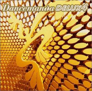 DANCEMANIA DELUX(4)