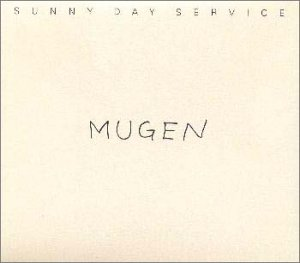 『MUGEN』 Open Amazon.co.jp