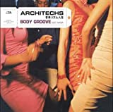 Body Groove [12 inch Analog]