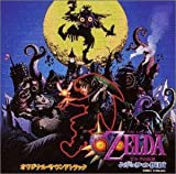 Album cover for The Legend of Zelda: Majora's Mask (disc 1)