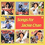 ��������������CD��� ��SONGS FOR JAKIE CHAN��