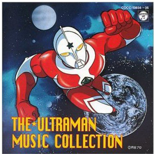 THE ULTRAMAN MUSIC COLLECTION