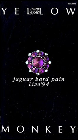 jaguar hard pain Live'94 [VHS]