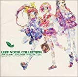 LEAF VOCAL COLLECTION vol.1