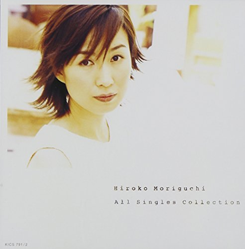 森口博子 ALL SINGLES COLLECTION
