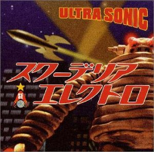『ULTRA SONIC』 Open Amazon.co.jp