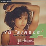 "YU ""SINGLE A"" BEST COLLECTION"