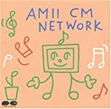 AMII CM NETWORK 尾崎亜美