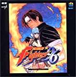 THE KING OF FIGHTERS'96 ARRANGE SOUND TRAX ゲーム・ミュージック