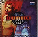 武力〜BURIKI・ONE〜WORLD GRAPPLE TOURNAMENT'99in TOKYO