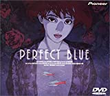 DVD: PERFECT BLUE