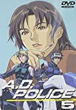 A.D.POLICE Action5 [DVD]