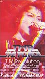 LIVE REVOLUTION 4〜THE FORCE〜 [VHS]