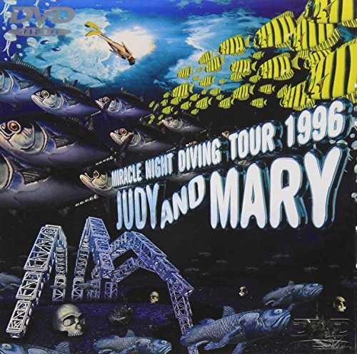 MIRACLE NIGHT DIVING TOUR 1996 [DVD]