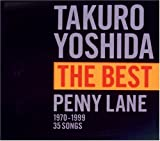 Amazon.co.jp:THE BEST PENNY LANE: 音楽