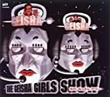 The Geisha Girl Show 炎のおっさんアワー / Geisha Girls (1995)