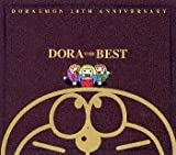 DORAEMON 20TH ANNIVERSARY~DORA THE BEST