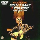 SHALL I MAKE FOR YOU? CAFE JAPAN TOUR [DVD]