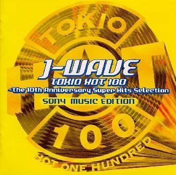J-WAVE TOKYO HOT 100~The 10th Anniversary Super Selection SONY MUSIC EDITION