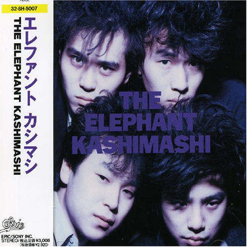 『THE ELEPHANT KASHIMASHI』 エレファント カシマシ Open Amazon.co.jp